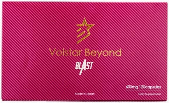 ヴォルスタービヨンドブラスト(VolstarBeyond BLAST)のケース
