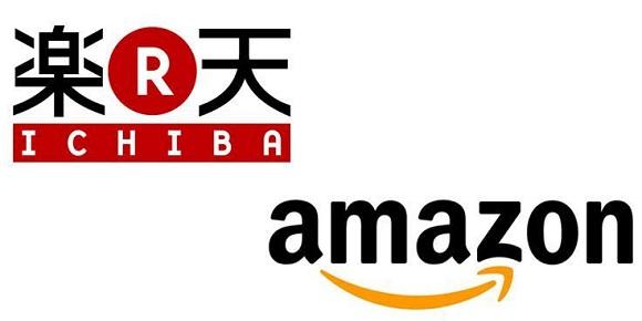 Amazonや楽天では購入できない