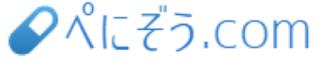 ぺにぞう.com