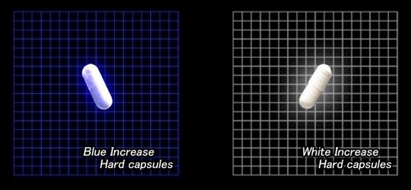 ホワイトブルーの2種類のカプセル