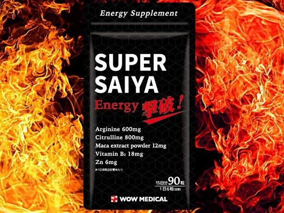 スーパーサイヤ(SUPER SAIYA)