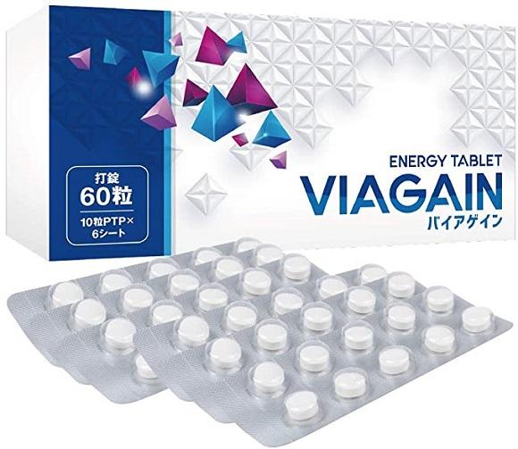 VIAGAIN(バイアゲイン)