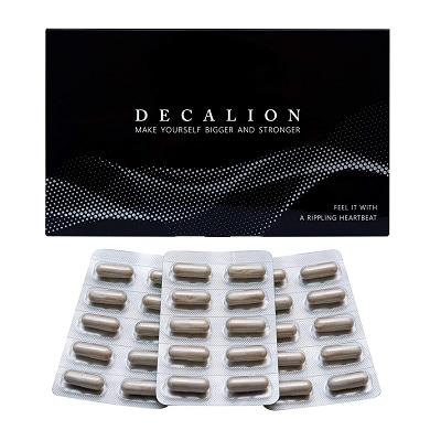 デカリオン(DECALION)