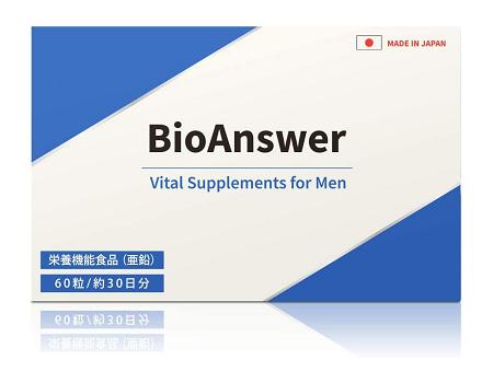 BioAnswer(バイオアンサー)